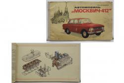 Technisches Bilder-Lehrbuch Moskwitsch 412.