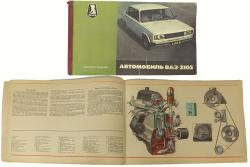 Technisches Bilder-Lehrbuch Lada 2105.